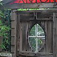 Canyon Doorway